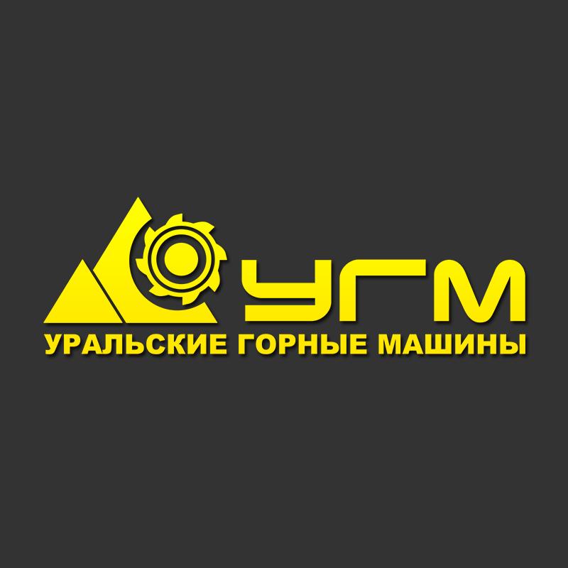 Уральские Горные Машины